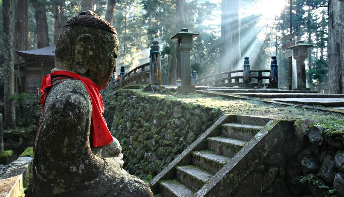 Buddah at Koyosan on the Kumano Kodo